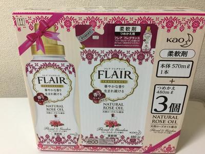 3939さん[5]が投稿した花王 フレア フレグランス 柔軟剤 フローラルガーデンの香りの写真