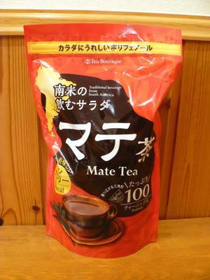 日本緑茶センター 飲むサラダマテ茶