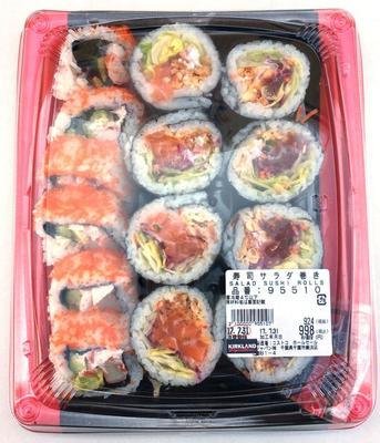カークランド 寿司サラダ巻き