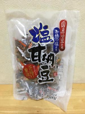 旭屋製菓 塩甘納豆 国産小豆 赤穂の塩使用