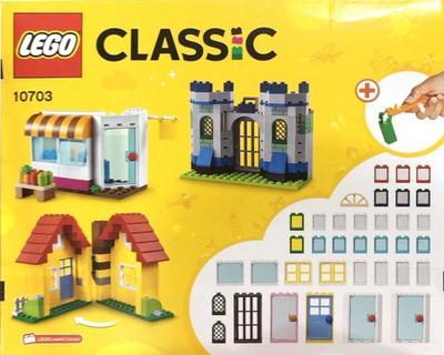 LEGO クラシック アイデアパーツ 建物セット #10703