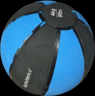 (名無し)さん[3]が投稿したTRIMAX SPORTS メディシンボール 4kgの写真