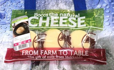 牧家 プロボローネチーズ