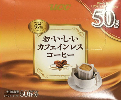 UCC おいしいカフェインレスコーヒー
