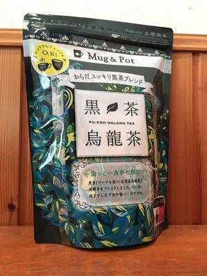 久順銘茶 Mug&Pot 黒茶 烏龍茶