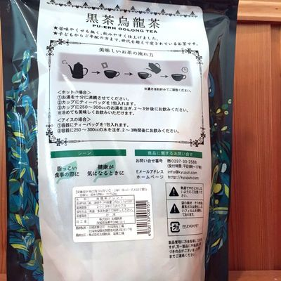 (名無し)さん[3]が投稿した久順銘茶 Mug&Pot 黒茶 烏龍茶の写真