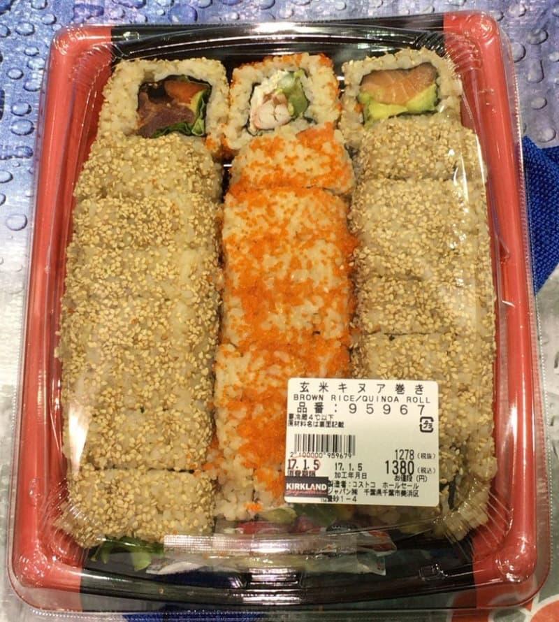 [2]が投稿したカークランド 玄米キヌア巻きの写真