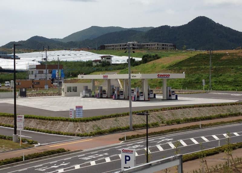 [1]が投稿したガスステーション (ガソリンスタンド) の写真