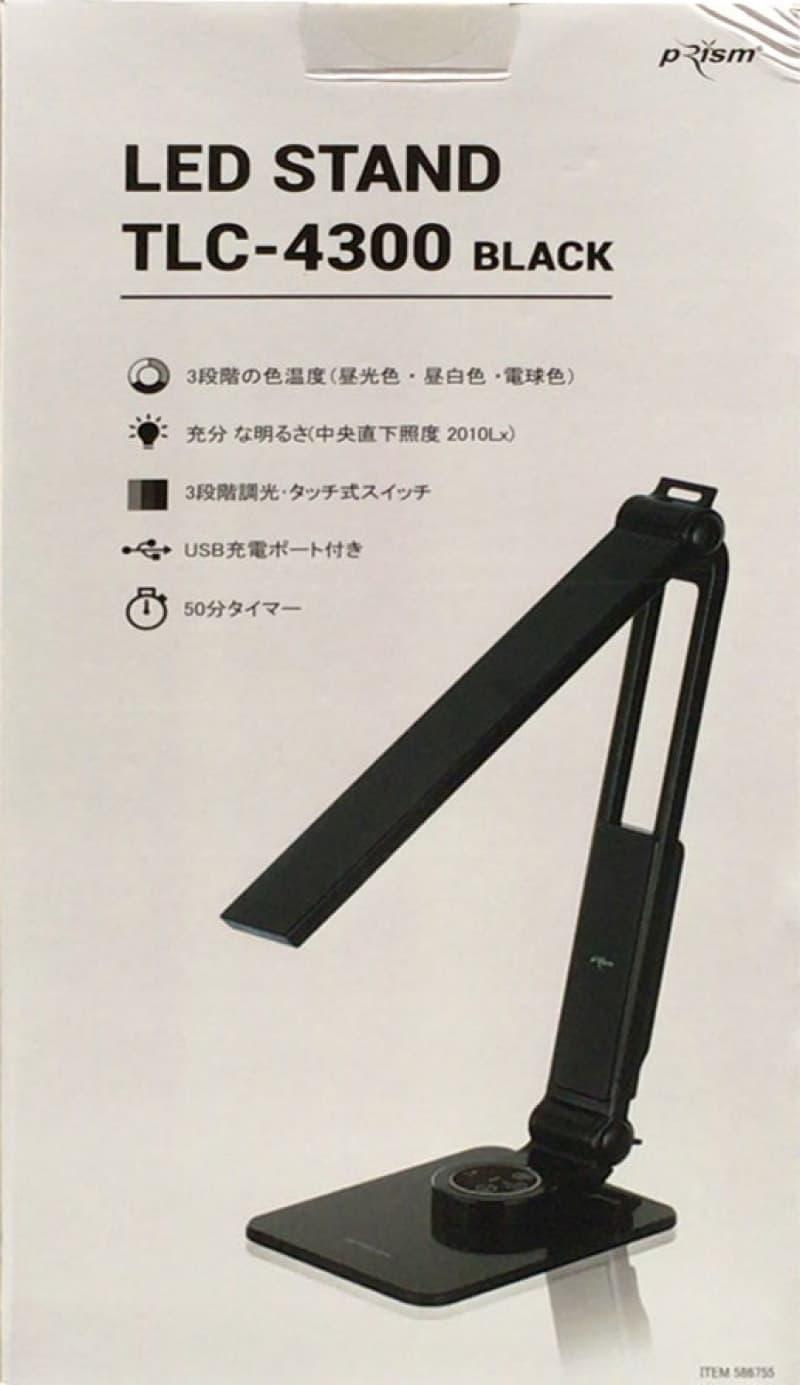 [2]が投稿したPRISM LEDデスクランプ 730ルーメン TLC-4300の写真