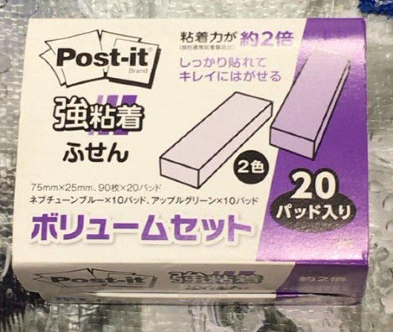 [1]が投稿した3M Post-it 強粘着ふせん (付箋)の写真