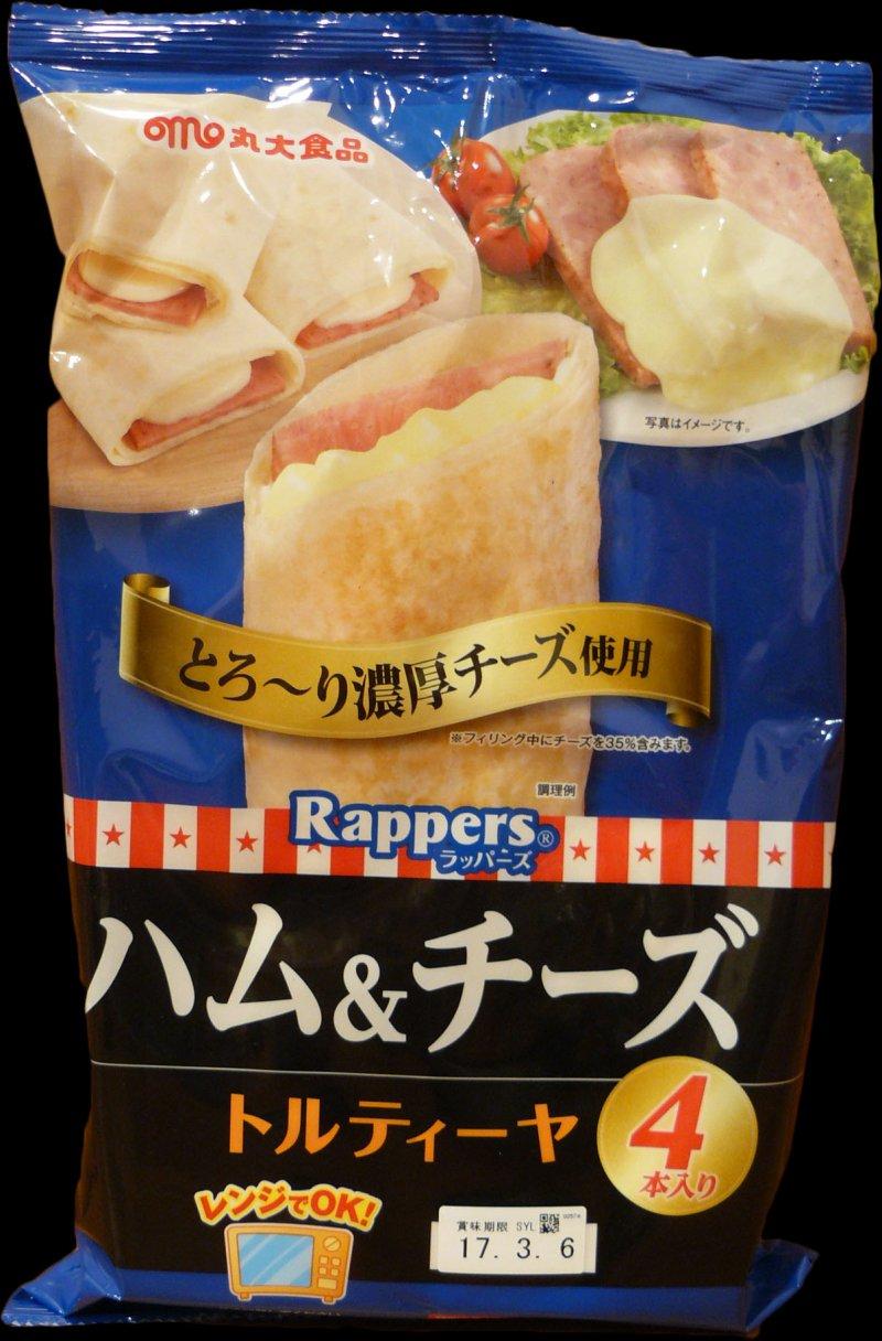 [3]が投稿した丸大食品 ラッパーズ ハム&チーズ トルティーヤの写真