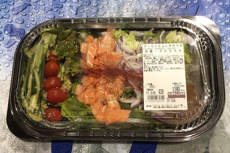 [1]が投稿したカークランド サーモンチョレギサラダの写真