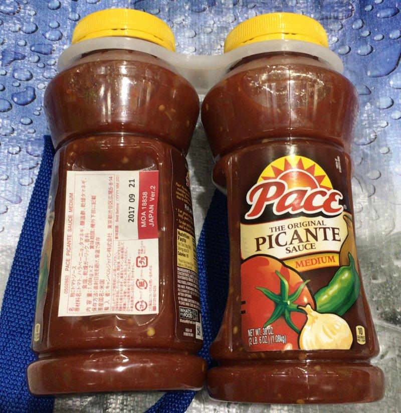 [39]が投稿したPace Foods(ペースフーズ) ミディアム サルサソースの写真