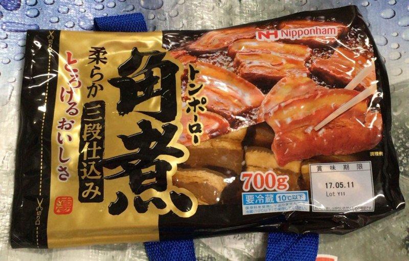 [3]が投稿した日本ハム 角煮 (トンポーロー)の写真