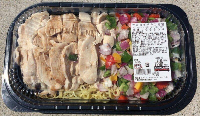 [2]が投稿したカークランド プルコギチキン炒麺の写真