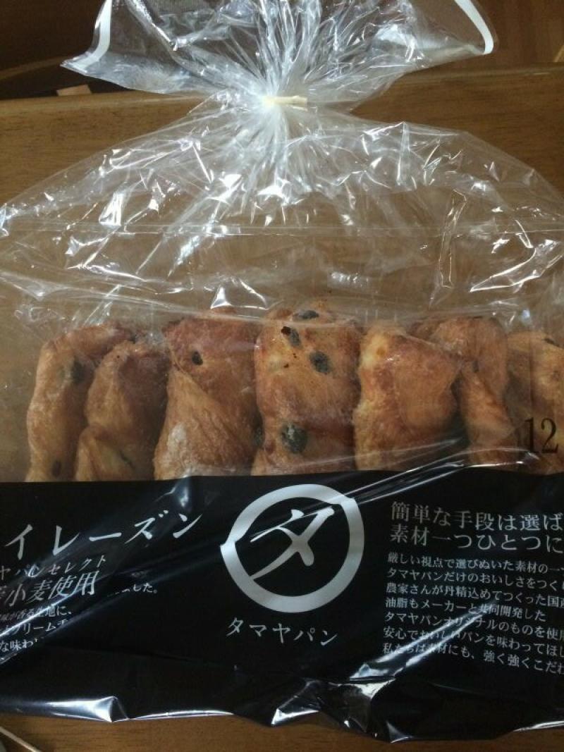 ひろくみ@八幡店さん[5]が投稿したタマヤパン パイレーズンの写真