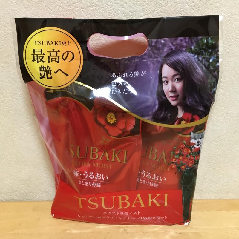 [2]が投稿した資生堂 TSUBAKI エクストラモイスト シャンプー&コンディショナー 詰替えの写真