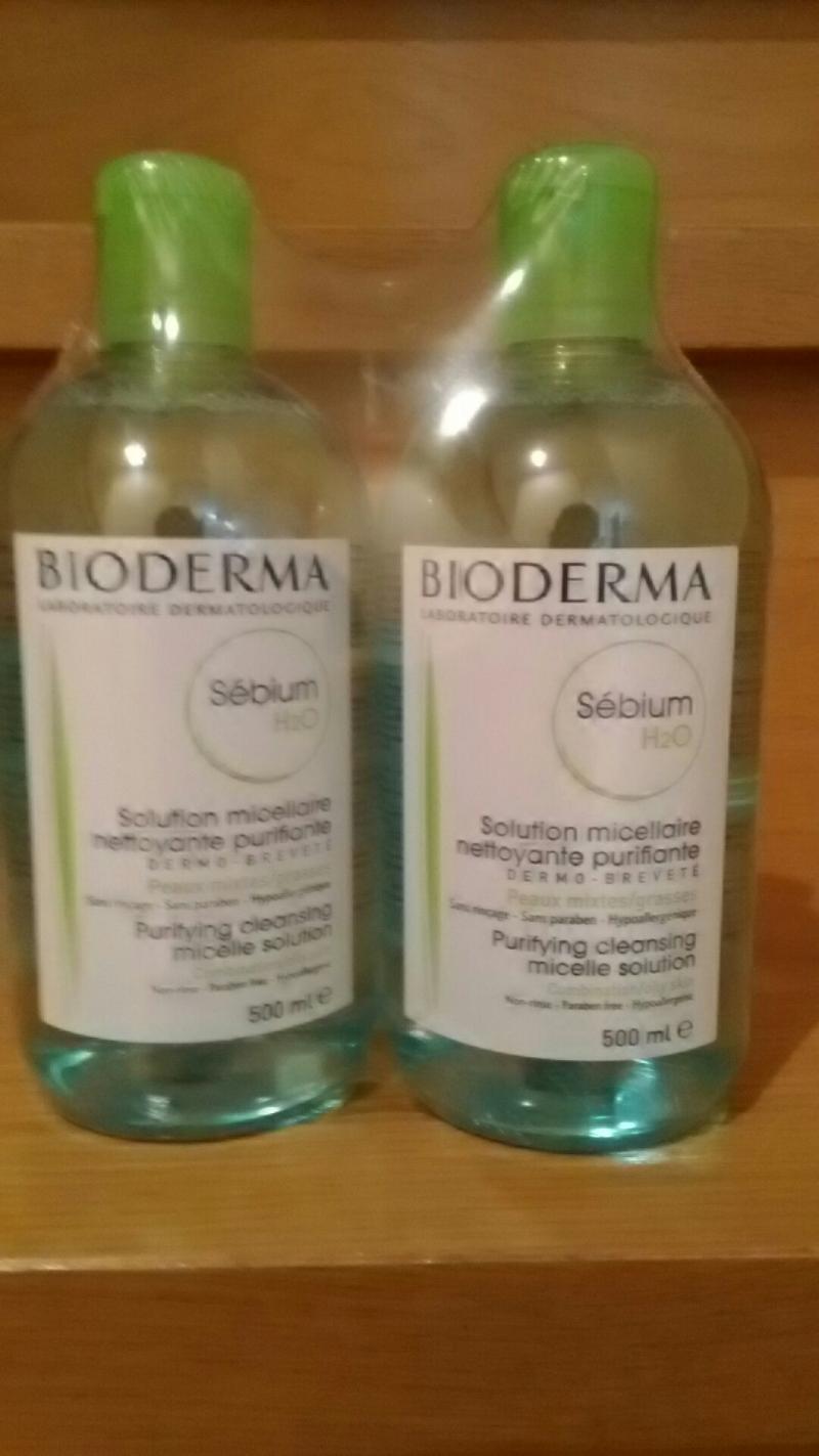 taimamaさん[1]が投稿したビオテルマ セビウム H2O Dの写真