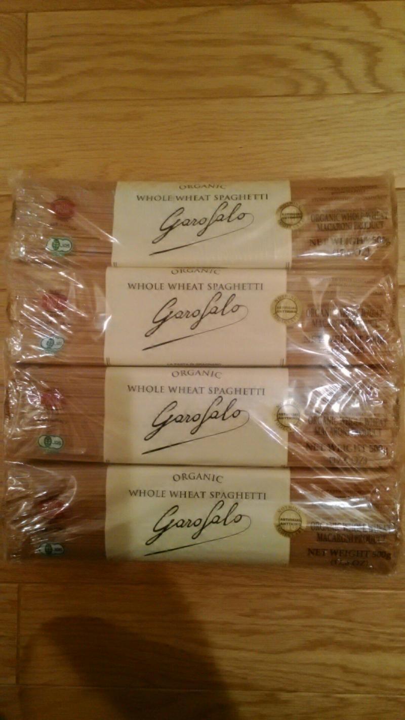 taimamaさん[1]が投稿したGAROFARO ガロファロ 全粒粉 オーガニック スパゲッティの写真