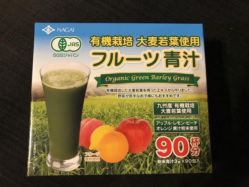 ひとまさん[1]が投稿したNAGAI フルーツ青汁の写真
