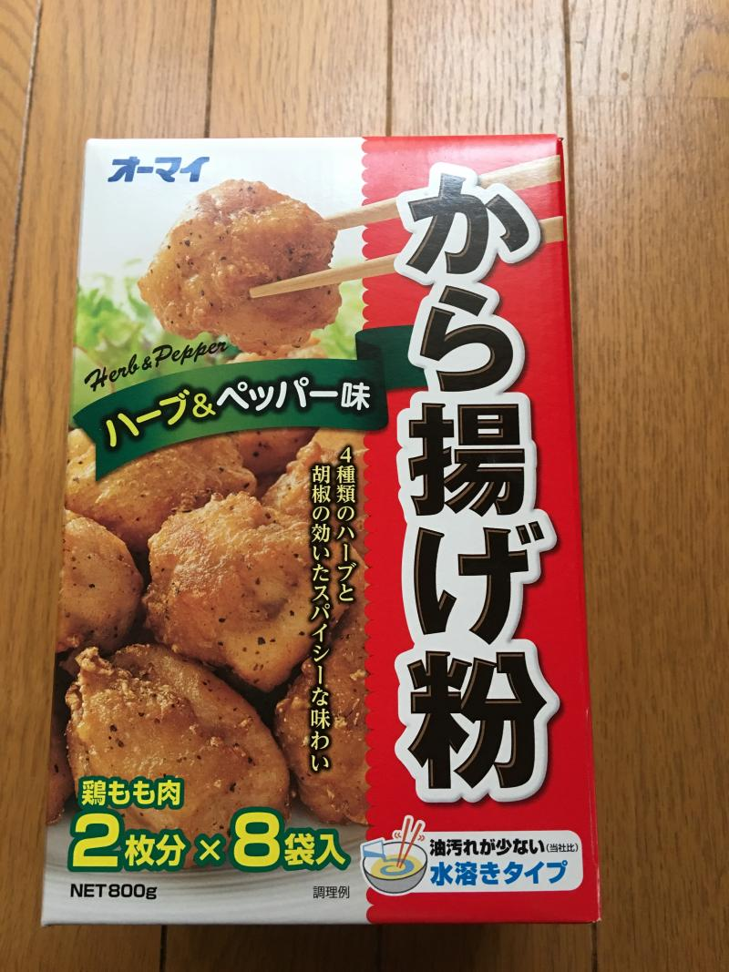 みみさん[2]が投稿したオーマイ から揚げ粉 ハーブ&ペッパー味の写真