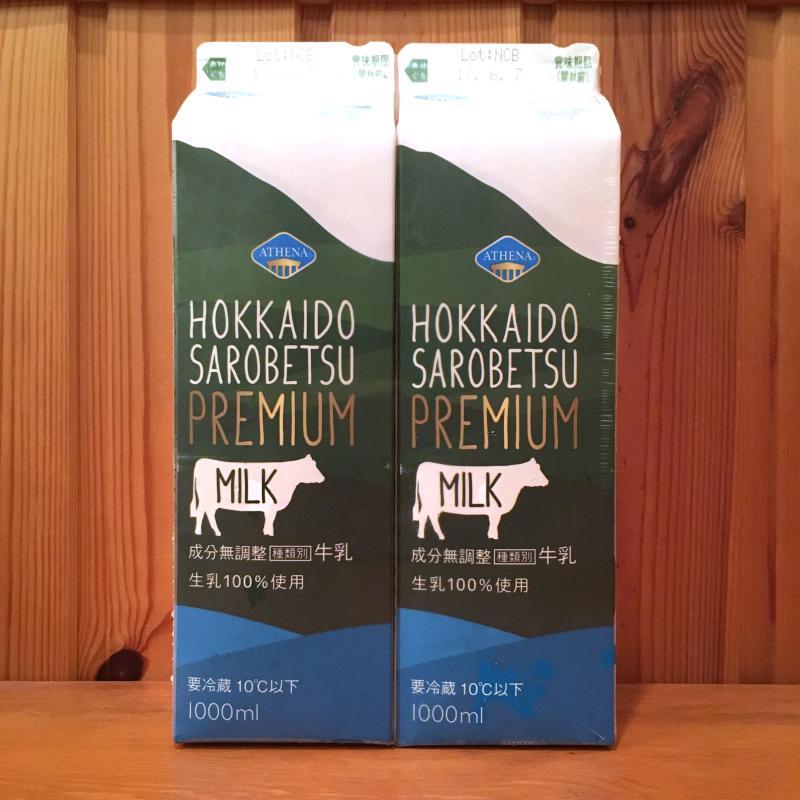 [16]が投稿した北海道サロベツ牛乳の写真
