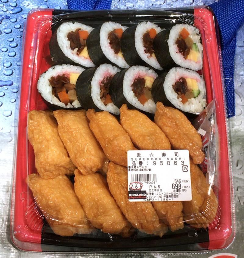 [47]が投稿したカークランド 助六寿司の写真