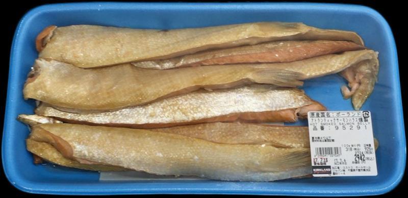 [2]が投稿したカークランド アトランティックサーモンハラス燻製の写真