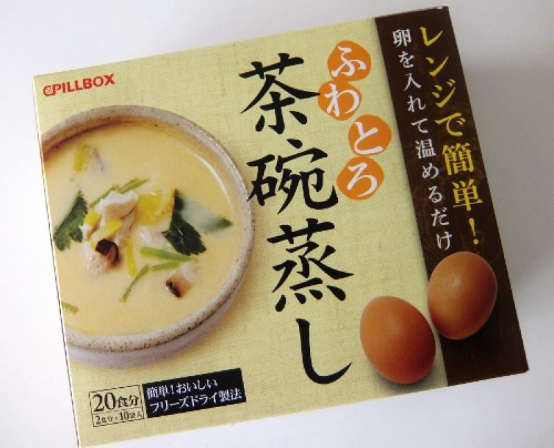 ゆみさん[11]が投稿したふわとろ 茶碗蒸しの素(フリーズドライ食品)の写真