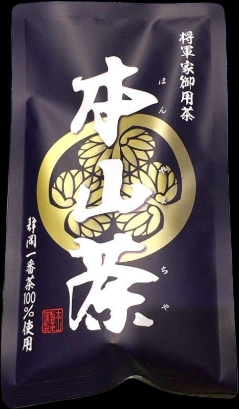 [2]が投稿した本山製茶 静岡県本山産一番茶の写真
