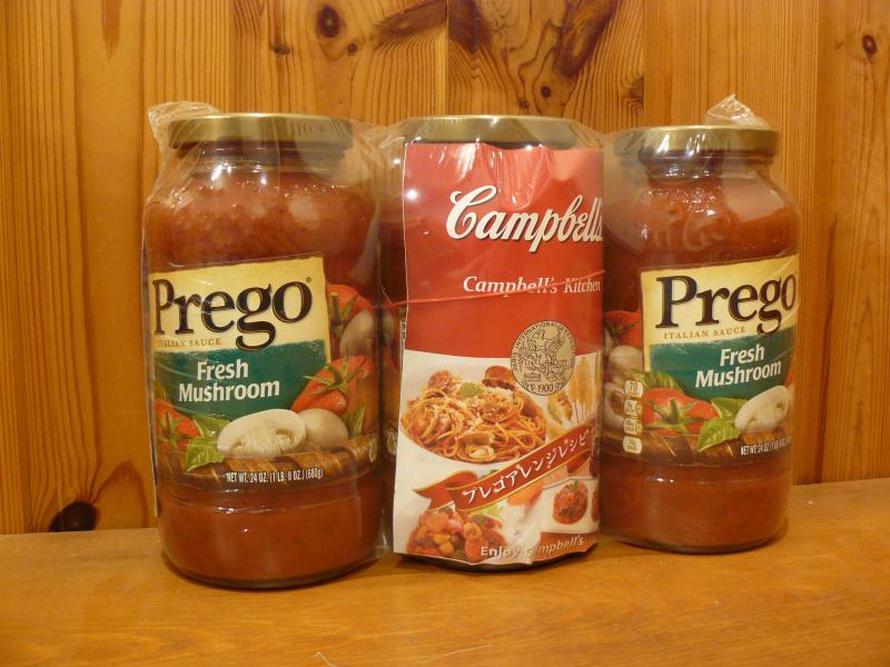 [31]が投稿したプレゴ(Prego) HeartSmart マッシュルーム パスタソースの写真