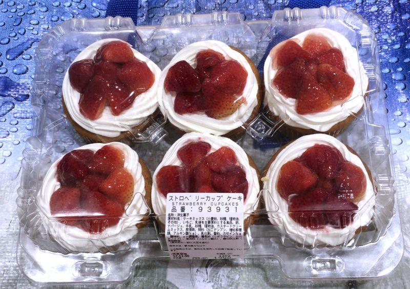 [21]が投稿したカークランド ストロベリーカップケーキの写真