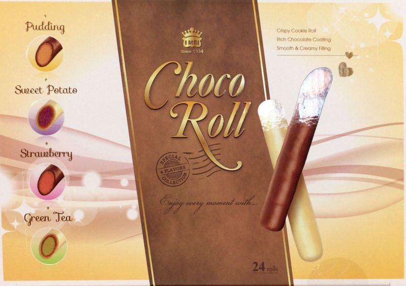 [2]が投稿したアイメイ チョコロール 4種アソートの写真