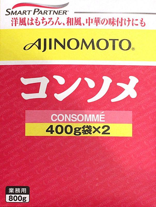 [43]が投稿したAJINOMOTO コンソメ (顆粒タイプ)の写真