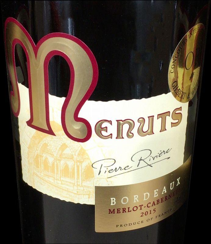 [2]が投稿したムニュ ボルドー ルージュ Menuts Bordeaux Rougeの写真
