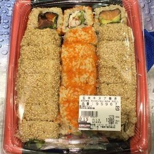 カークランド 玄米キヌア巻き