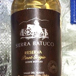 SIERRA BATUCO ピノ グリージョ レゼルバ