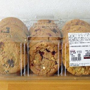 カークランド バラエティクッキー