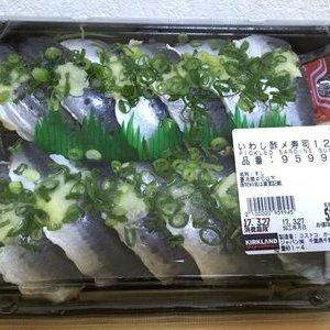 カークランド いわし酢〆寿司12貫