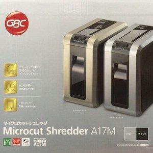 アコ・ブランズ・ジャパン マイクロカットシュレッダー GSHA17M-SB