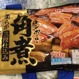 日本ハム 角煮 (トンポーロー)