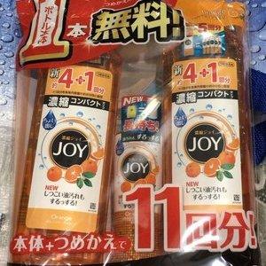 P&G ジョイ オレンジ バンドルパック