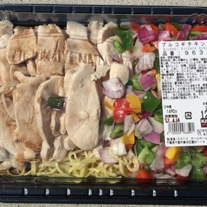 カークランド プルコギチキン炒麺