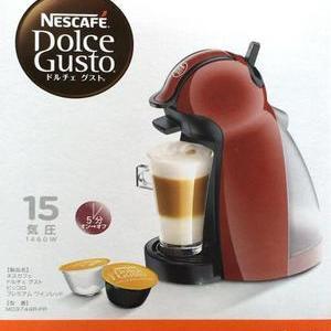 NESCAFE ドルチェグスト コーヒーメーカー ピッコロ MD9744-PR
