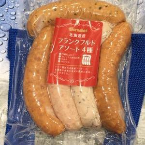 札幌バルナバフーズ北海道産フランクフルト アソート4種