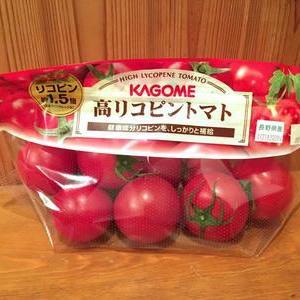 KAGOME スーパーベジタブル 高リコピントマト