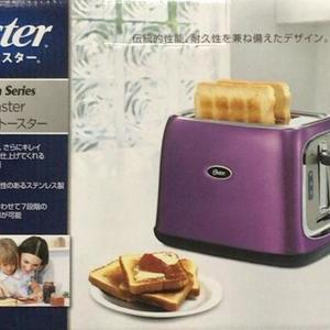 OSTER アーバントースター JB29