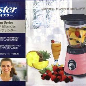OSTER アーバンブレンダー BLSTUS