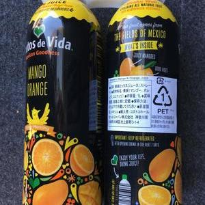 Frutos de Vida マンゴ&オレンジ 100%ストレートジュース