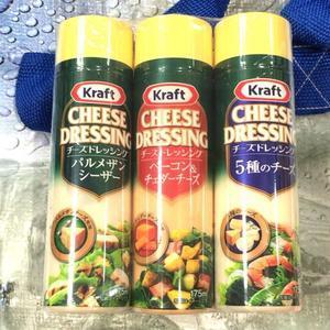 KRAFT クラフト チーズドレッシング 4種